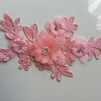 applique  en dentelle et fleur rose avec perles et strass 19*10cm