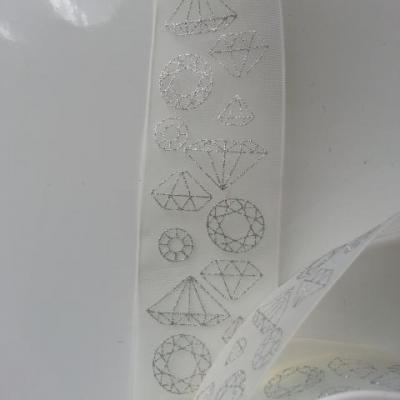 un mètre de ruban organza creme aux diamants argent pailletés  40mm
