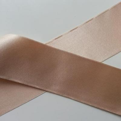 1 metre de ruban  de satin double face beige 50 mm