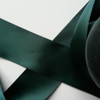 1 metre de ruban  de satin double face vert foncé 50 mm