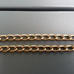 Chaines collier en aluminium cisele avec f 7620742 chaines collier066b 40b55 236x236
