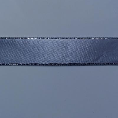 morceau d'1 mètre de  ruban satin gris liseré  argent  15mm